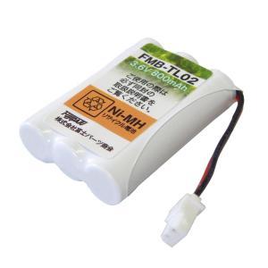 F-FACTORY シャープ(SHARP)用 コードレス子機用充電池(A-002 / UBATM0025AFZZ 同等品) FMB-TL02|jpowerclub