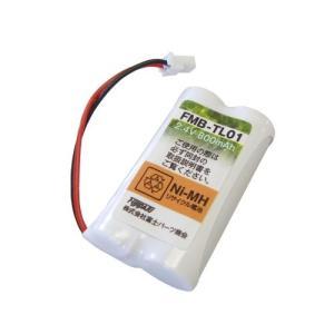 シャープ(Sharp) コードレス 子機用 充電池(UX-BTK1 同等品) FMB-TL01|jpowerclub