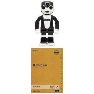 シャープ モバイル型ロボット電話 ロボホン SR-01M-W【IIJmio 音声SIMセット】|jpowerclub