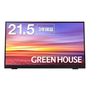 グリーンハウス 21.5インチワイド タッチパネルLED液晶モニター(Full HD/ADSパネル/HDMI端子搭載/10ポイント マルチタッチ/ブ|jpowerclub
