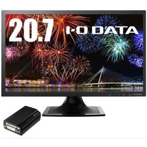 I-O DATA モニター ディスプレイ EX-LD2071TB 20.7型 + マルチ画面 USBグラフィック(DVI-I/アナログRGB対応)U|jpowerclub