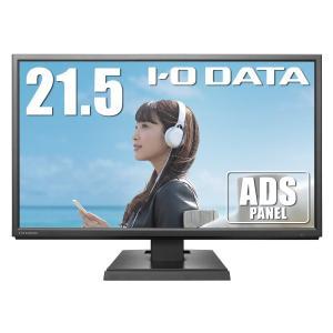 I-O DATA 広視野角ADSパネル採用 21.5型ワイド液晶ディスプレイ ブラック LCD-MF224EDB|jpowerclub