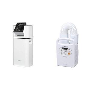 【セット販売】アイリスオーヤマ 衣類乾燥除湿機 スピード乾燥 サーキュレーター機能付 デシカント式 ホワイト IJD-I50 & 布団乾燥機 カラリ jpowerclub