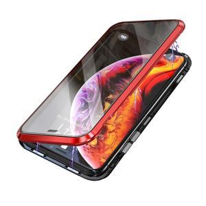 iPhone 8 ケースiPhone 7 ケース表面と裹面 透明 両面 強化ガラス ケース磁気吸着 アルミバンパー カバー360° 全面保護|jpowerclub