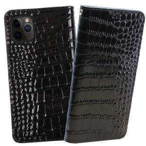 [クロコダイル x 牛革] iPhone11 Pro Max apple ReZuell. 手帳型 クロコ レザー ケース iphone 11pro|jpowerclub