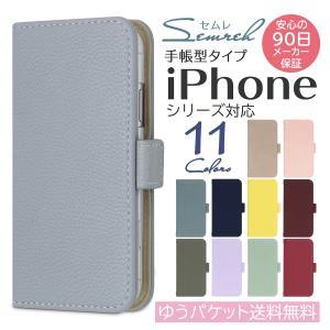 iPhone 11 11Pro XR XS XS Max 8 7 6s 6 SE 5s 5 Plus...