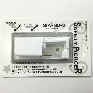 チタン処理ネジ式 4mm 4本立て爪  ネジ式キャッチ+樹脂製キャッチ 軸径16G(1.2mm) 医...