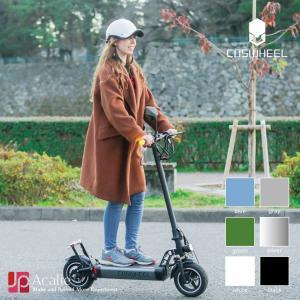 人気新カラーリリース 公道仕様 電動キックボード 電動キックスケーター 公道走行可 COSWHEEL EV SCOOTER 折りたたみ式電動バイク サドル椅子付き|jpstars