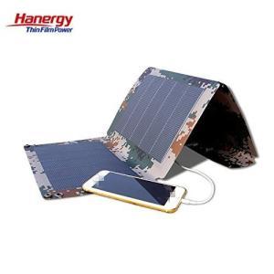 Hanergy 16W ソーラーチャージャー,超軽量薄型携帯用充電器,スマートチップソーラーパワーバンク,for iPhone,iPad,HTC,Galaxy|jpstars