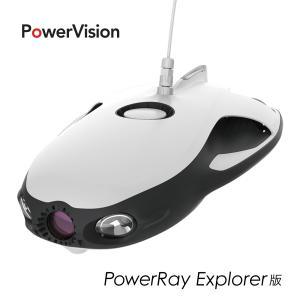 PowerVision PowerRay Explorer パワーレイエクスプローラー  水中ドローン jpstars