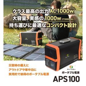 SUNGZUポータブル電源 コンパクト軽量 キャンプ用 停電 緊急用 アウトドア用 1000W 家庭用 防災 273000mAh大容量 高出力 多機能 100V 純正弦波 非常用電源|jpstars