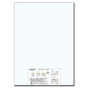 長門屋商店 美彩紙【びさいし】 ISO白色度99.5% B4  50枚 ナ-963
