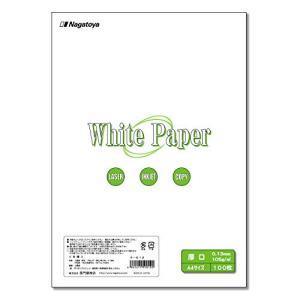 コピー用紙 A4 ホワイトペーパー 厚口 100枚 360012