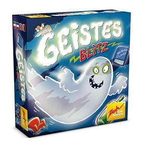 おばけキャッチ (Geistesblitz)