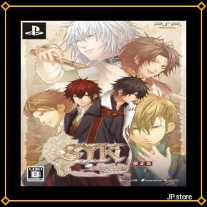 S.Y.K ~蓮咲伝~ ポータブル (限定版:ドラマCD/特製手ぬぐい同梱) - PSP