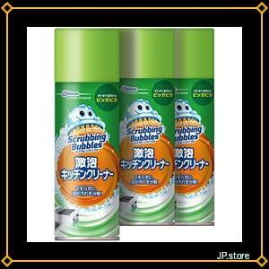 スクラビングバブル (Scrubbing Bubbles)  20.5cm19.0cm6.0cm 1...