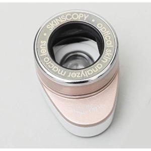 エムエヌケー 肌解析レンズ スキンスコーピープロ ピンク MABS004