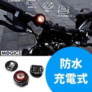 キャンドルライト LED 防災 充電式 防水加工 Mogics セール|jpt-teds