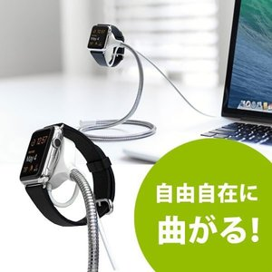 Apple watch スタンド 充電 磁石 BOBINE WATCH|jpt-teds