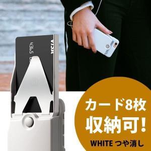 iPhone6 ケース カード収納 8枚 TheBank ホワイト つや消し|jpt-teds