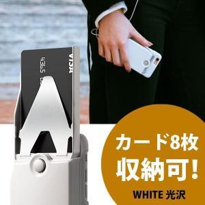 iPhone6 ケース カード収納 8枚 TheBank ホワイト 光沢|jpt-teds