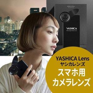 【セール価格】セルカレンズ 高画質 ケラレなし プロ仕様 YASHICA LENS|jpt-teds