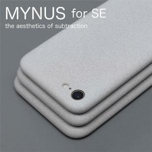 iPhone SE 第2世代 ケース スマホケース MYNUS サンドグレー CASE シンプル|jpt-teds