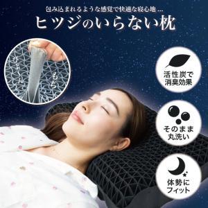 まくら 枕 肩 首 快眠枕 洗える ヒツジのいらない枕 横向き 寝返り 消臭 プレゼント 丸洗い可能|jpt-teds