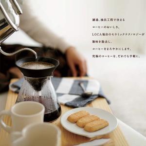 有田焼 コーヒードリッパー ペーパーレス LOCA日本製 セラミック Lサイズ V型|jpt-teds