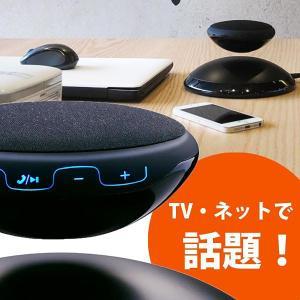 スピーカー Bluetooth ブルートゥース おしゃれ 高音質 iPhone 対応 Air Speaker2|jpt-teds