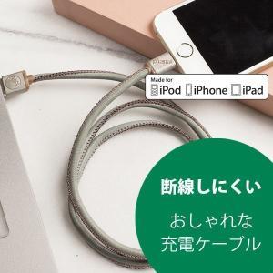 ライトニングケーブル apple認証 高耐久 断線しにくい おしゃれ LifeStar|jpt-teds