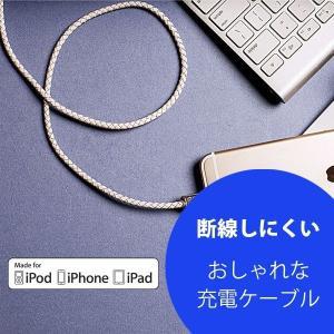 iPhone 充電ケーブル apple認証 断線しにくい おしゃれ LifeStar|jpt-teds