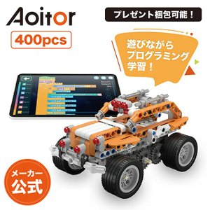 おもちゃ 知育玩具 プログラミング Apitor  学習入門 ブロック ロボット 18種類のロボット...