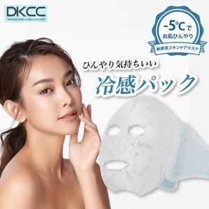 【本州送料無料】マスク フェイスマスク  フェイスパック  韓国 プレゼント アイスクーリングマスク 引き締め ポイント消化|jpt-teds