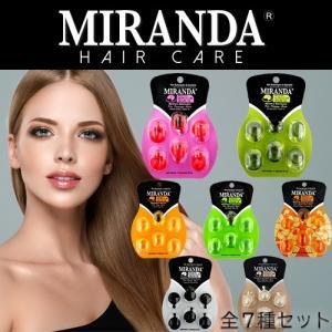 【正規品】ミランダ Miranda ヘアオイル マルチビタミンヘアオイル 全7種 セット ポイント消化|jpt-teds