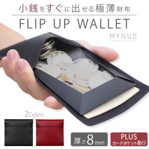 財布 栃木レザー 二つ折り メンズ レディース 日本製 カード 収納あり|jpt-teds