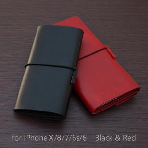 iPhoneケース 手帳型 シンプル レザー MYNUS for iPhoneX|jpt-teds