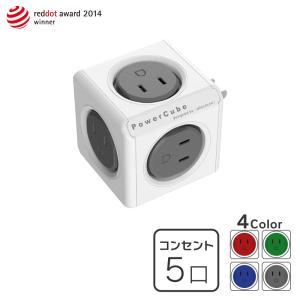 電源タップ コンセント おしゃれ AC アダプター パワーキューブ|jpt-teds