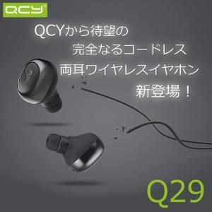 イヤホン Bluetooth 高音質 両耳 外れにくい 左右独立型 Q-29|jpt-teds