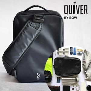 「Quiver」(クイヴァー) 通勤 通学 スポーツ ジム アクティブユーザー 多機能バッグ jpt-teds