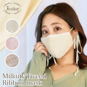 血色 マスク リボン おしゃれ レディース 春 リボン Milkuty Tweed Ribbon Mask  ツイード リボン マスク チェック 洗える ファッションマスク 花粉|jpt-teds