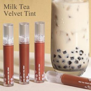 【正規品】rom&nd ロムアンド MILK TEA VELVET TINT ミルクティー ベルベット ティント|jpt-teds