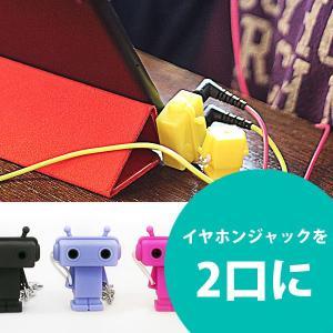 イヤホン ケーブル 2分配 二股ジャック SoundShareBot|jpt-teds