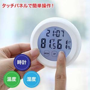 温湿度計 温度計 湿度計 デジタル時計 おしゃれ TriClock Touch TEMP ブラック ホワイト タッチ操作 置時計|jpt-teds