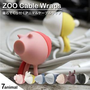 ケーブルクリップ バンド マグネット付き しおり ホルダー 結束ケーブル 収納 マグネット動物 ズーケーブル Zoo Cable Wraps かわいい まとめる イヤホン|jpt-teds