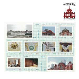 ふみの日に始める切手コレクション