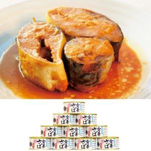 木の屋石巻水産金華さば味噌煮「彩」 10缶 サバ缶 金華さば|jr-ems
