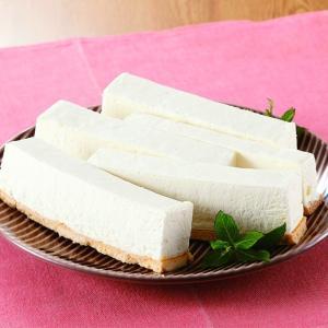 折れやヒビがあるレアチーズケーキバータイプをたっぷり1kg!  新鮮なクリームチーズを使用し、良質な...