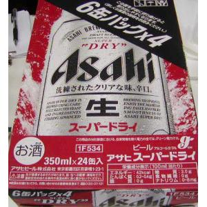 アサヒスーパードライ 350ml 1ケース(24本)|jr-gurume