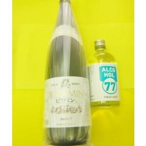 ビワミン 葡萄酢 1800ml 1本 アルコール77度 菊水酒造 スピリッツ 60周年記念 |jr-gurume